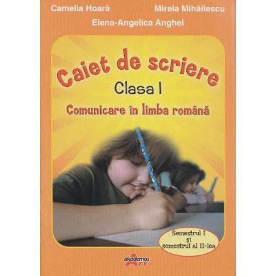 Caiet de scriere-Clasa I(Portocaliu)